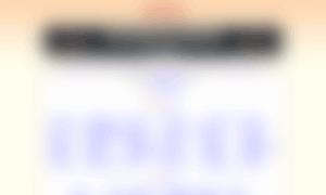 anon ib su