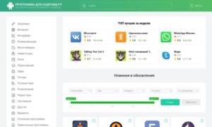 swedbank internetbanka lv