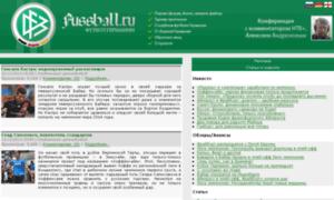 fussball online ru
