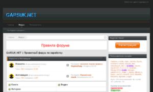 Купить списки прокси socks5 серверов для брут ebay
