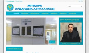 Многопрофильные медицинские центры в выборге
