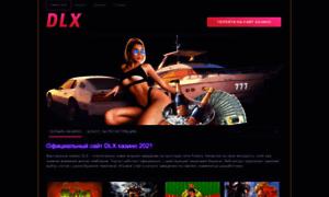 Играть классные игры онлайн гонки на хаммере