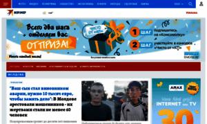 Komsomolskaia Pravda Russian 15
