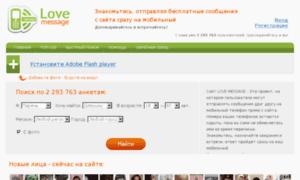 сайт знакомств драйвер