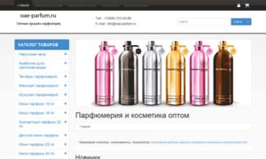 Косметик оптом.ру