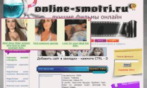 Бесплатные порно и секс фото галереи СексШокру