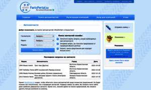 http://www.dianlan.cn/imageserver/portal/customer/1d1a905e-6fd0-4a17-bcc9-4df3eb4a4201.jpg_partsportal.kz server and hosting history