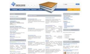 http://www.dianlan.cn/imageserver/portal/customer/1d1a905e-6fd0-4a17-bcc9-4df3eb4a4201.jpg_polportal.ru server and hosting history