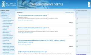 Повышение зарплаты мвд в 2016 году в россии последние новости