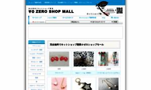 Zero online-shop