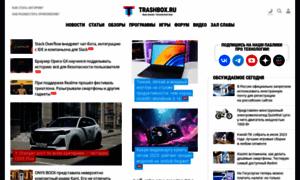 Trashbox.ru thumbnail