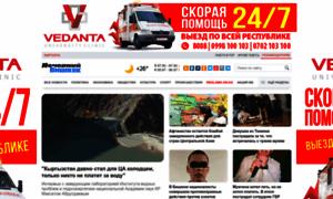 Новости на первом тв россия