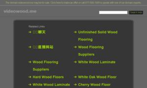videowood