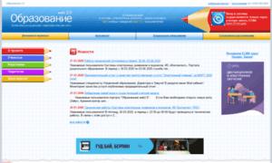 web2edu.ru