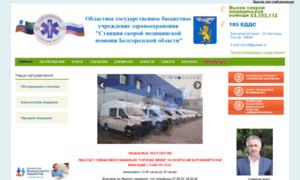 03.bel31.ru thumbnail