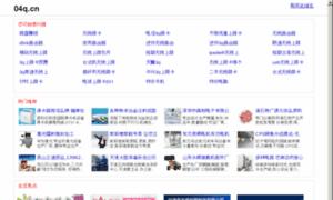 04q.cn thumbnail