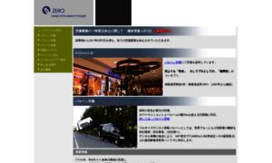 04u.jp thumbnail