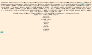 0p86e17.cn thumbnail