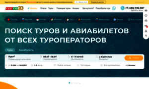 1001tur.ru thumbnail