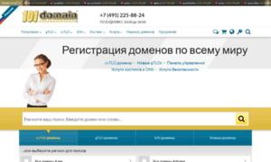 101domain.ru thumbnail