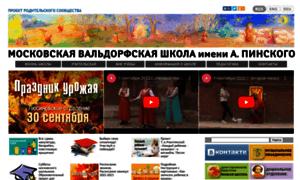1060.ru thumbnail