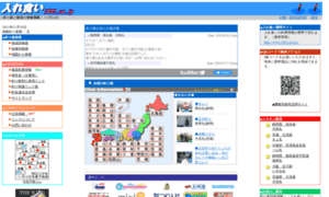 1091.co.jp thumbnail
