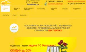 1ckit.ru thumbnail