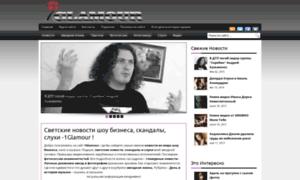 1glamour.ru thumbnail