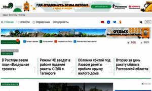 1rnd.ru thumbnail