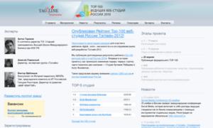 2010.tagline.ru thumbnail