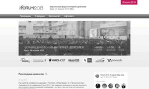 2013.iforum.ua thumbnail