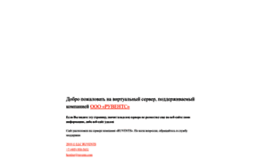 2013.russianinternetforum.ru thumbnail