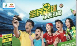 2015zuxiebei.yanjing.com.cn thumbnail