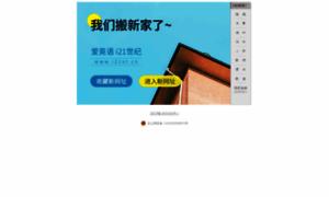 21stcentury.com.cn thumbnail