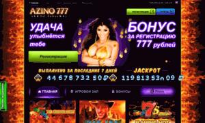 azino777 бонус без депозита за регистрацию 777