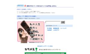 24second.jugem.jp thumbnail