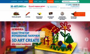 3d-artlines.ru thumbnail