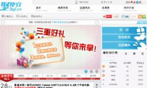 3gi.cn thumbnail