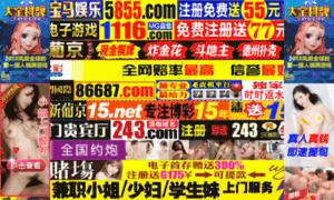 43eeg.com thumbnail