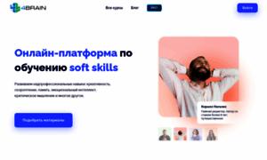 4brain.ru thumbnail