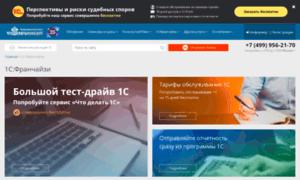 4dk-soft.ru thumbnail