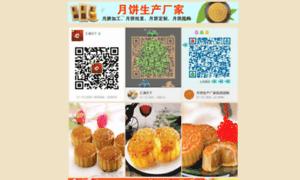 51yq02i.cn thumbnail