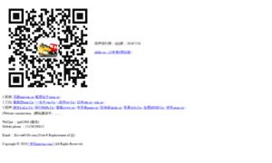 525252.cn thumbnail