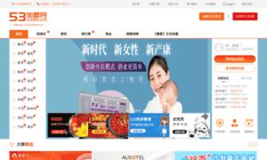 53.com.cn thumbnail