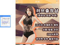 5645.com.cn thumbnail