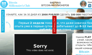 58330.elysiumbit.ru thumbnail