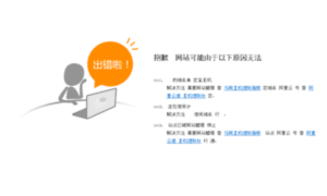 62.com.cn thumbnail