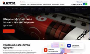 62s.ru thumbnail