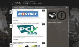 72v.ru thumbnail