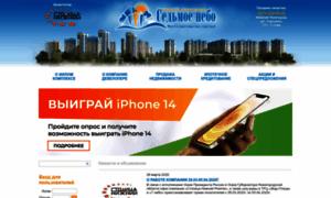 7nebonn.ru thumbnail